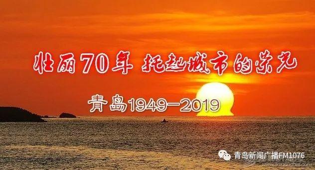 壮丽70年,托起城市的荣光【四十九】w2.jpg