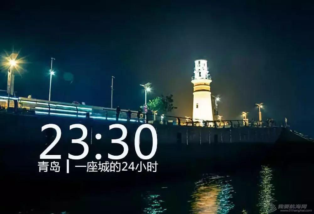 """青岛哟,你有""""倾城之美""""!w44.jpg"""