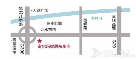 """青岛哟,你有""""倾城之美""""!w49.jpg"""