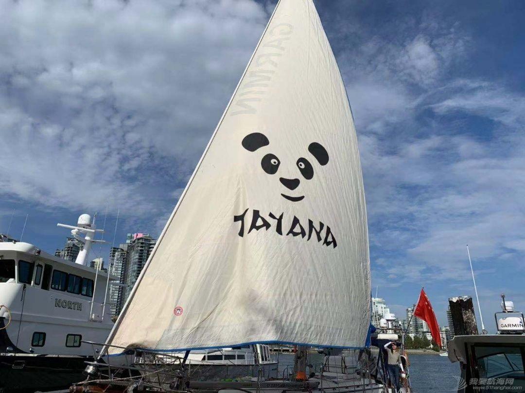 海内存知己,天涯若比邻 ――TAYANA2019年横跨北太平洋温哥华站w2.jpg