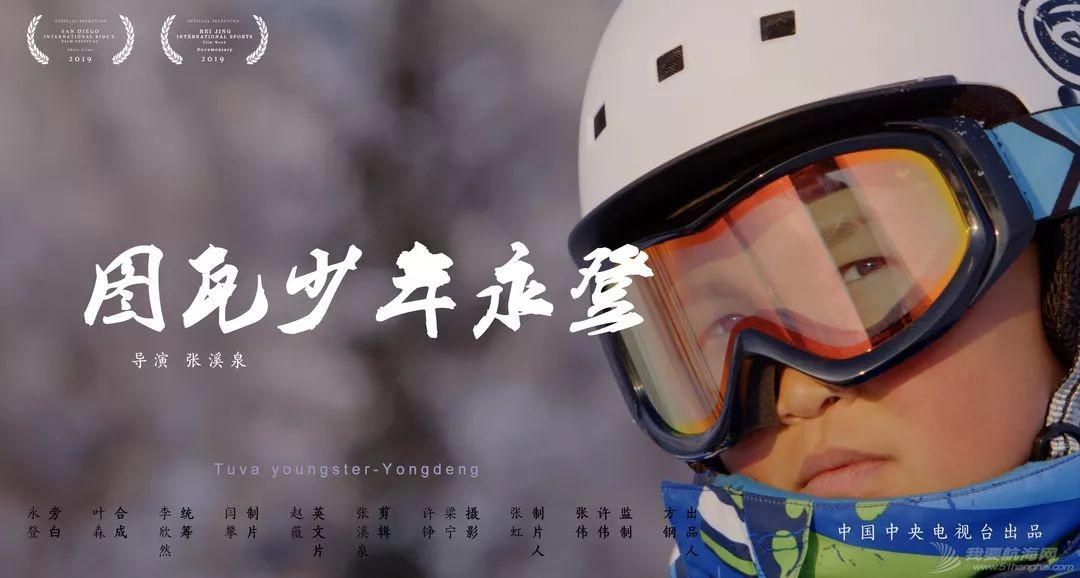 三亚号《乘风天涯》纪录片入围2019南山国际山地电影节!w4.jpg