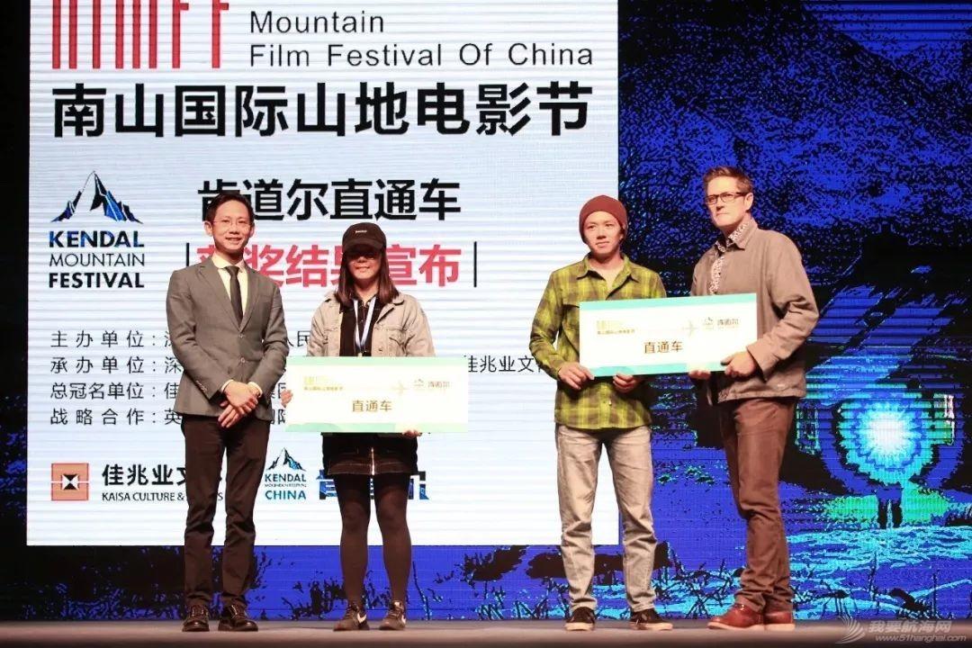 三亚号《乘风天涯》纪录片入围2019南山国际山地电影节!w2.jpg