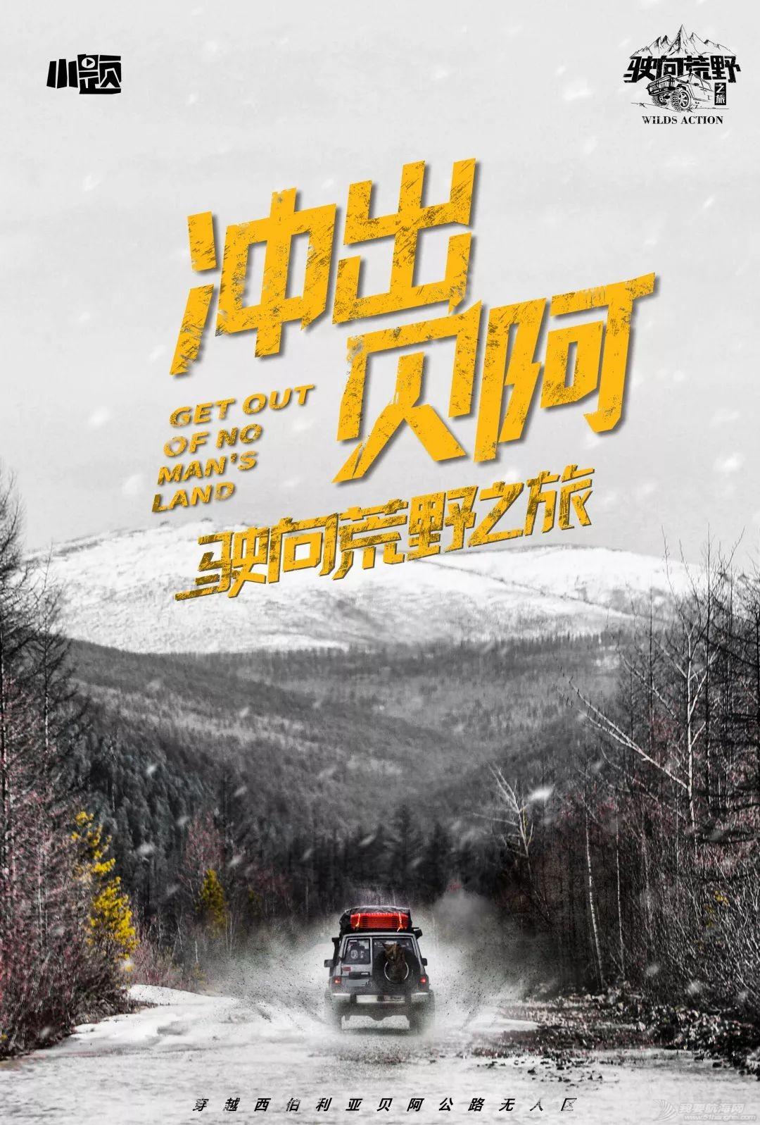 三亚号《乘风天涯》纪录片入围2019南山国际山地电影节!w31.jpg