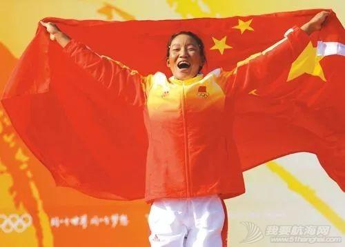 殷剑:中国帆板的奥运首金传奇|新中国70华诞特辑⑩w4.jpg