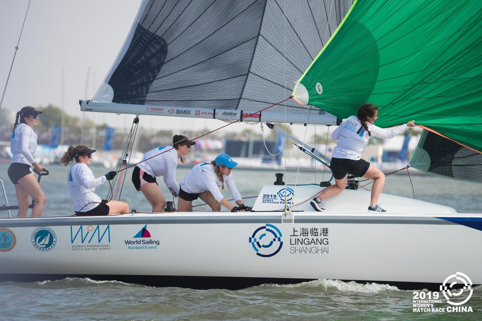 帆船,国际,上海,对抗赛,中国 2019年国际女子帆船对抗赛在上海滴水湖盛大开幕,法国队展现强大实力