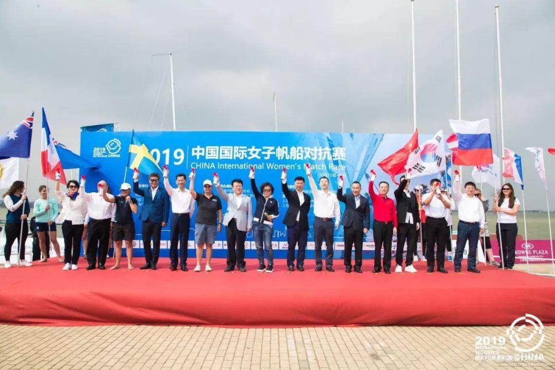 2019中国国际女子帆船对抗赛在滴水湖开赛 法国队展现强大实力 中国赛队渐入佳境w1.jpg