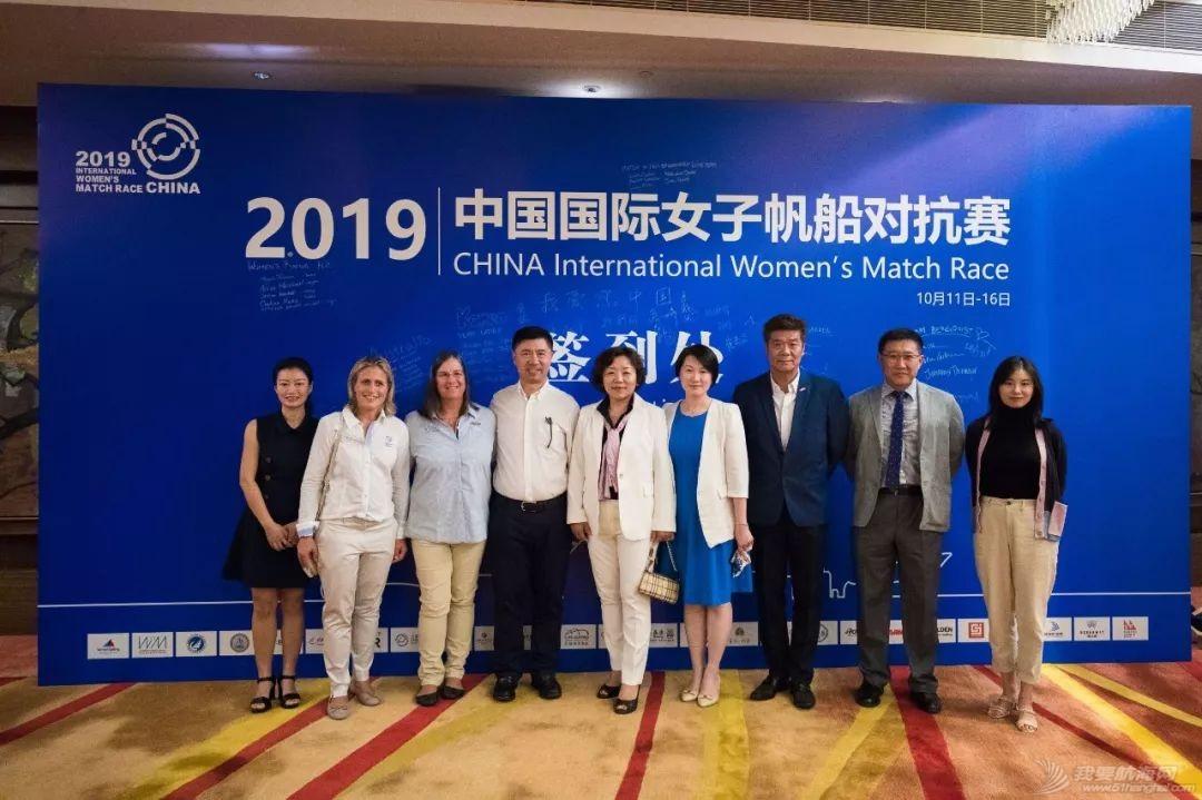 2019中国国际女子帆船对抗赛在滴水湖开赛 法国队展现强大实力 中国赛队渐入佳境w2.jpg
