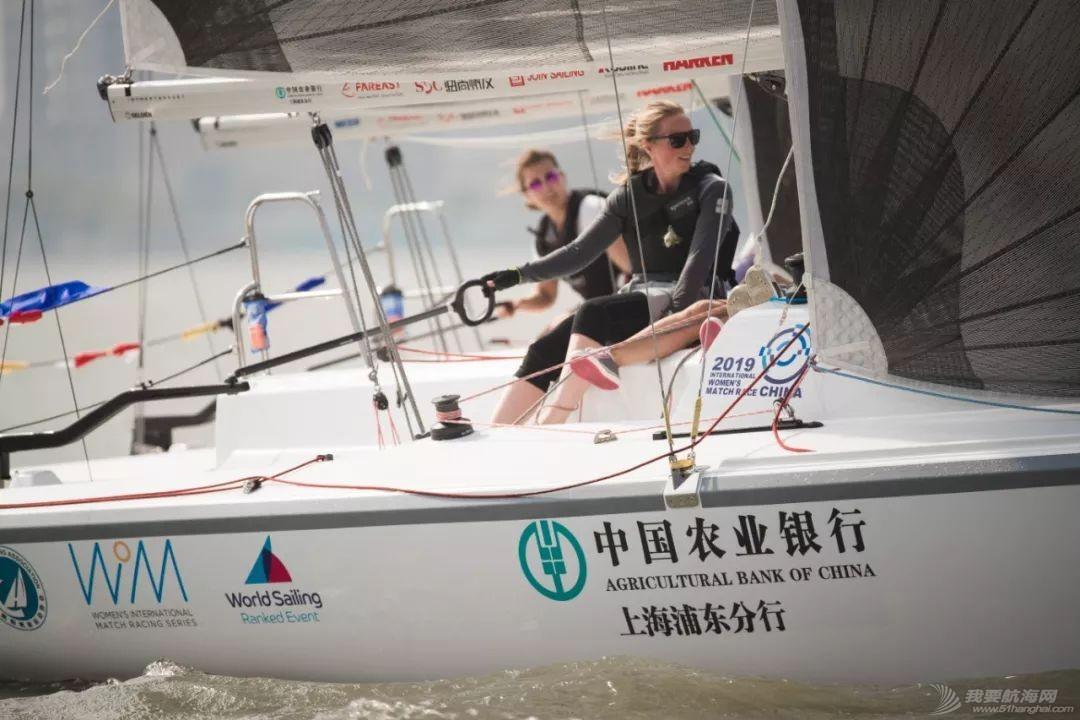 2019中国国际女子帆船对抗赛在滴水湖开赛 法国队展现强大实力 中国赛队渐入佳境w6.jpg