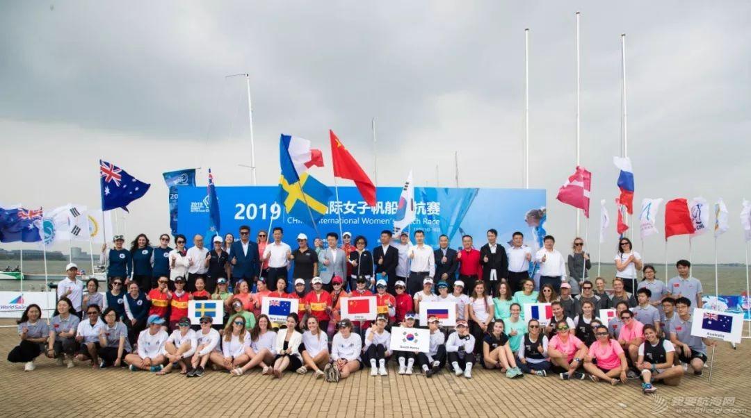 2019中国国际女子帆船对抗赛在滴水湖开赛 法国队展现强大实力 中国赛队渐入佳境w9.jpg