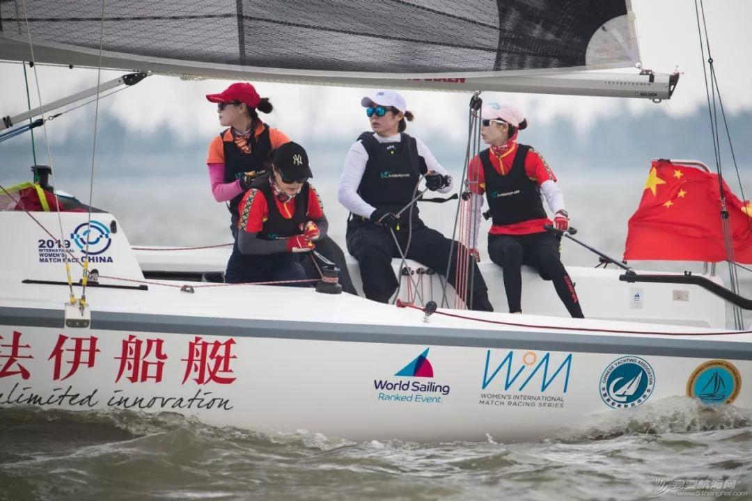 2019中国国际女子帆船对抗赛在滴水湖开赛 法国队展现强大实力 中国赛队渐入佳境w8.jpg