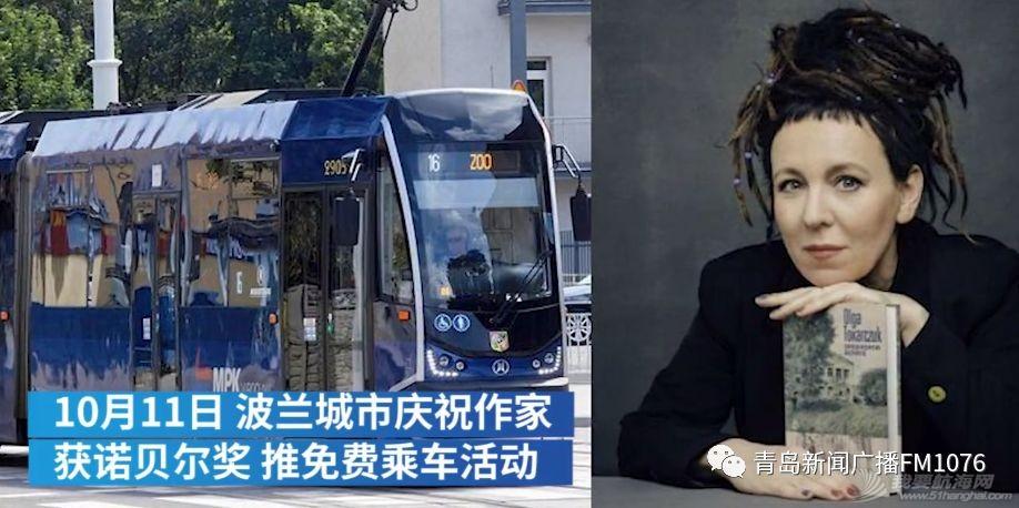 早安青岛 新闻来了【2019.10.13】w22.jpg