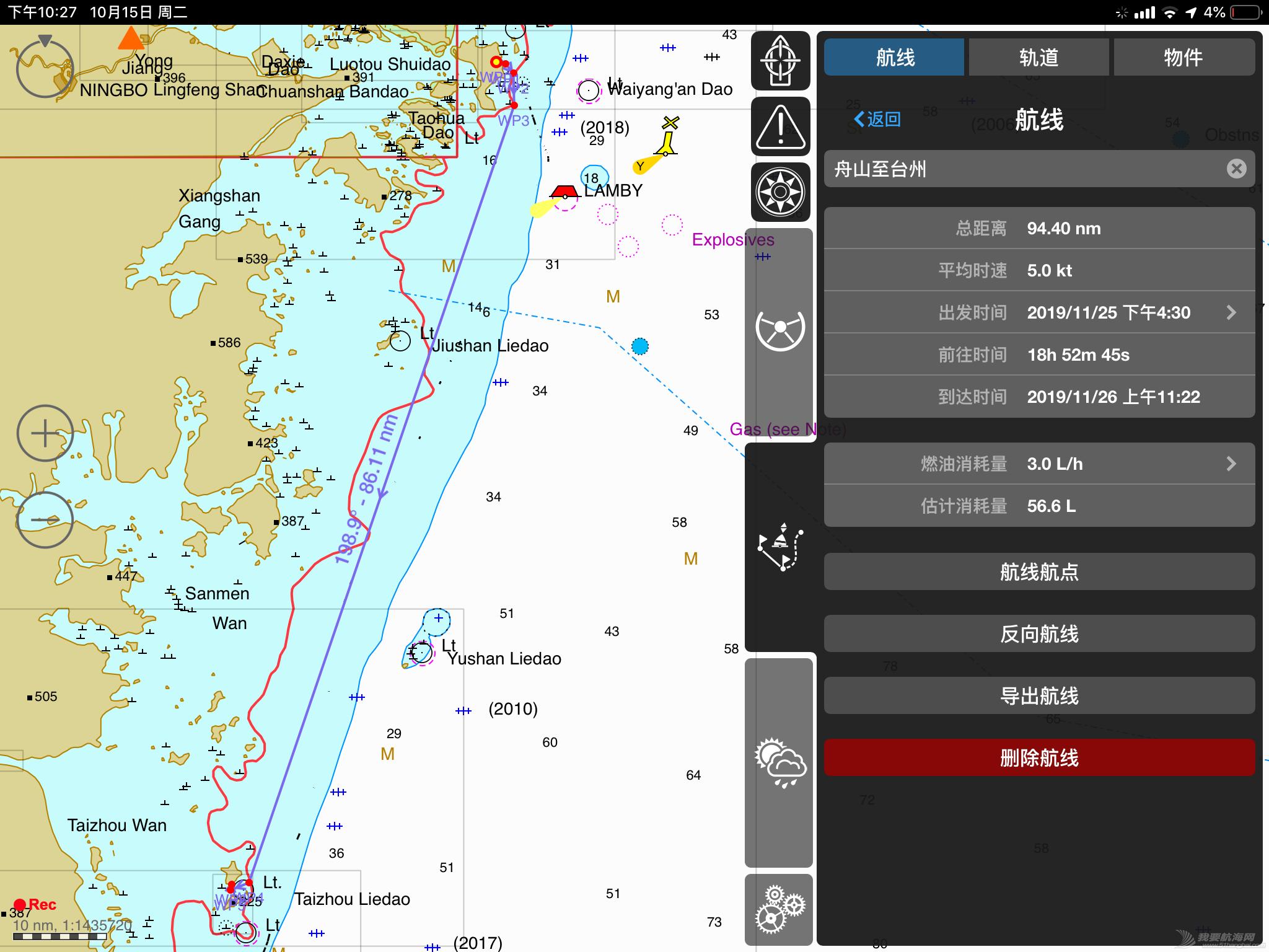 又见中国海