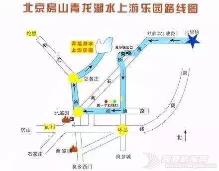 2019 首届北京国际帆船赛-竞赛通知w14.jpg