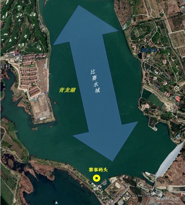 2019 首届北京国际帆船赛-竞赛通知w12.jpg