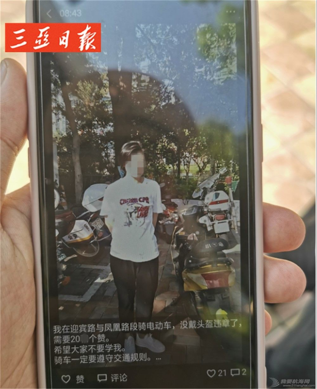 海棠湾庙会上央视,电动车违法处罚有新招...关注每周三亚w5.jpg