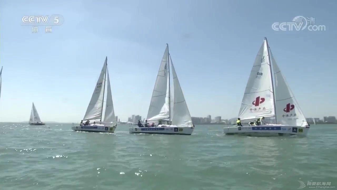 2019中国俱乐部杯帆船挑战赛——风摆下的竞争w1.jpg