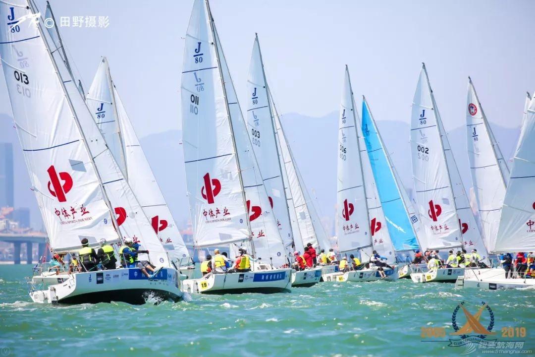 2019中国俱乐部杯帆船挑战赛——风摆下的竞争w2.jpg