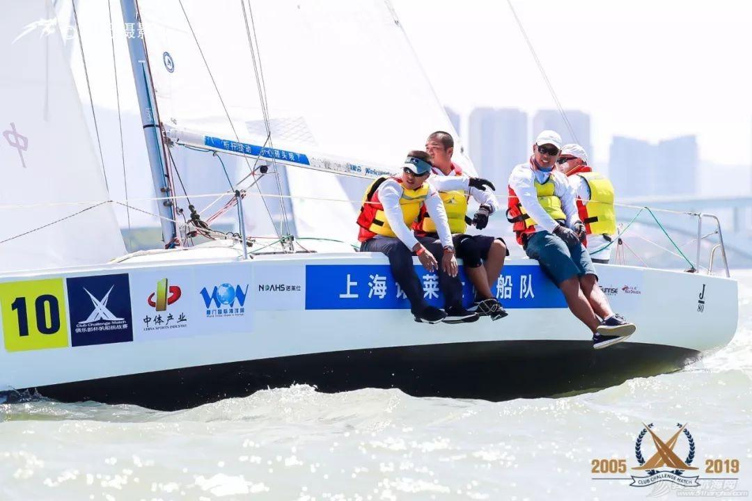 2019中国俱乐部杯帆船挑战赛——风摆下的竞争w5.jpg