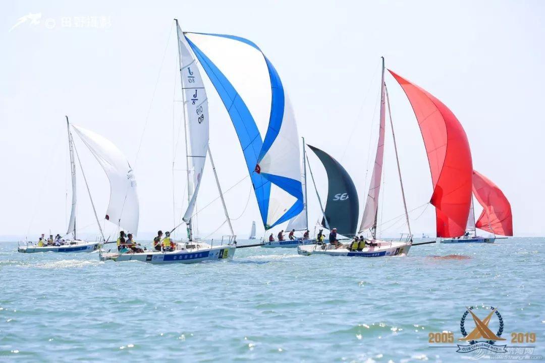 2019中国俱乐部杯帆船挑战赛——风摆下的竞争w4.jpg