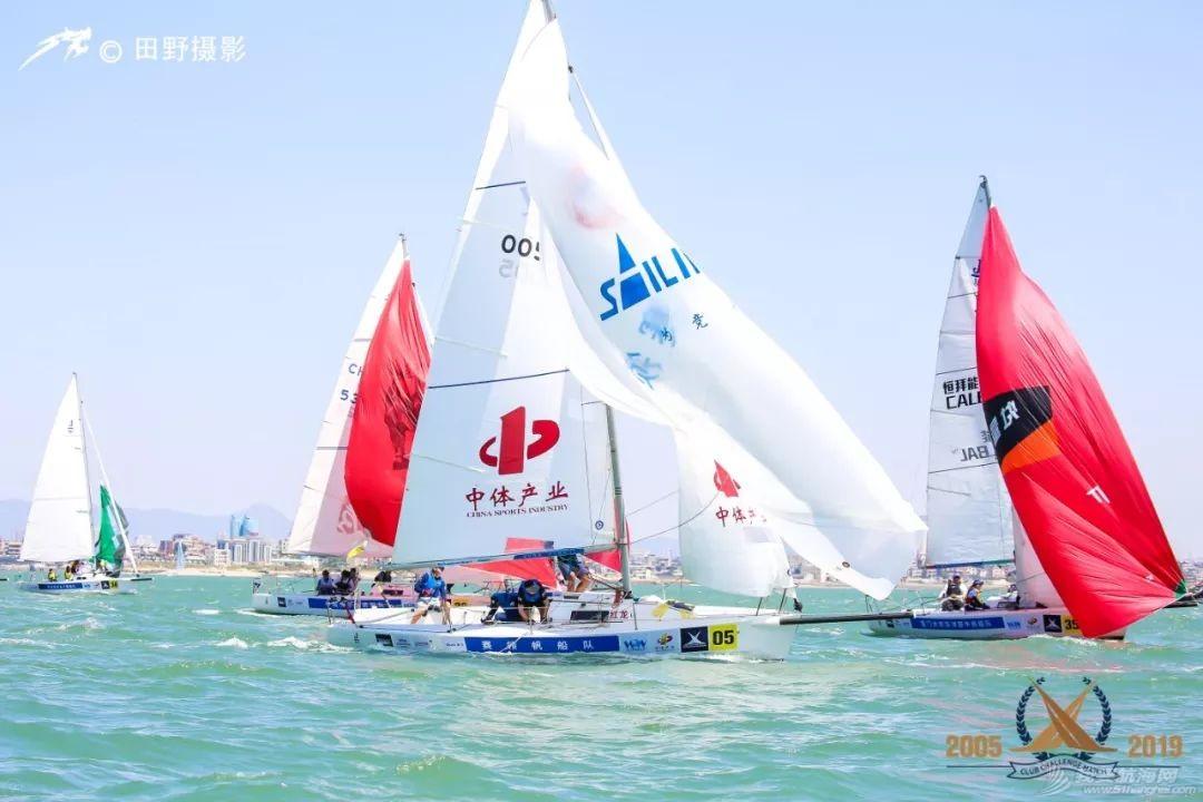2019中国俱乐部杯帆船挑战赛——风摆下的竞争w3.jpg
