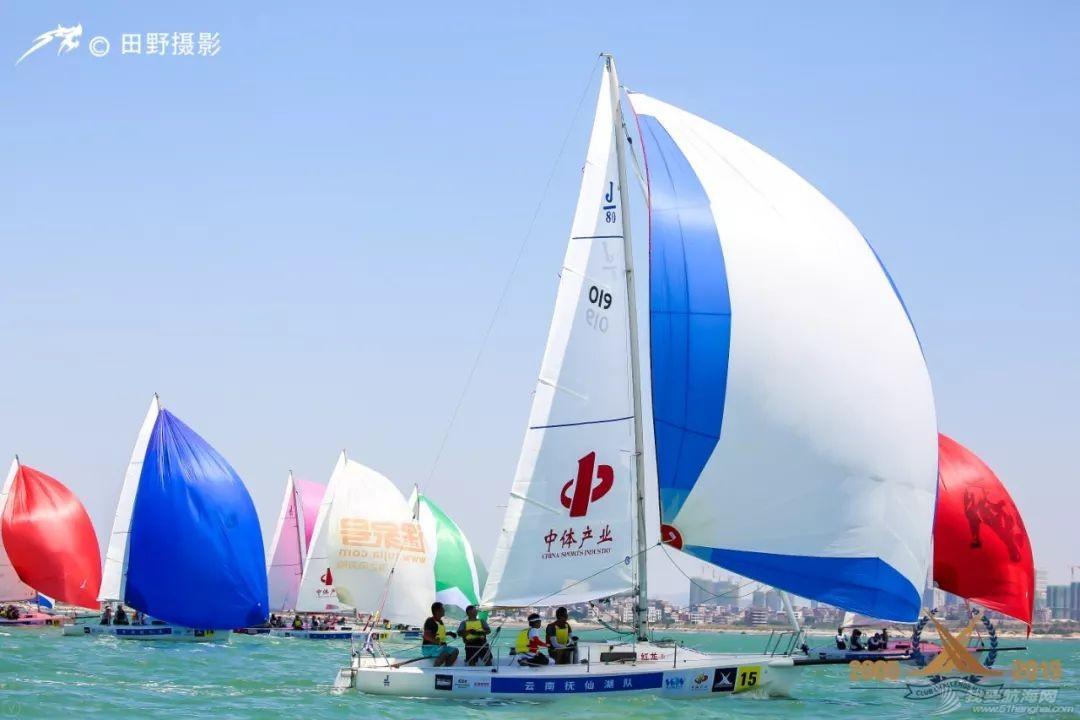 2019中国俱乐部杯帆船挑战赛——风摆下的竞争w8.jpg
