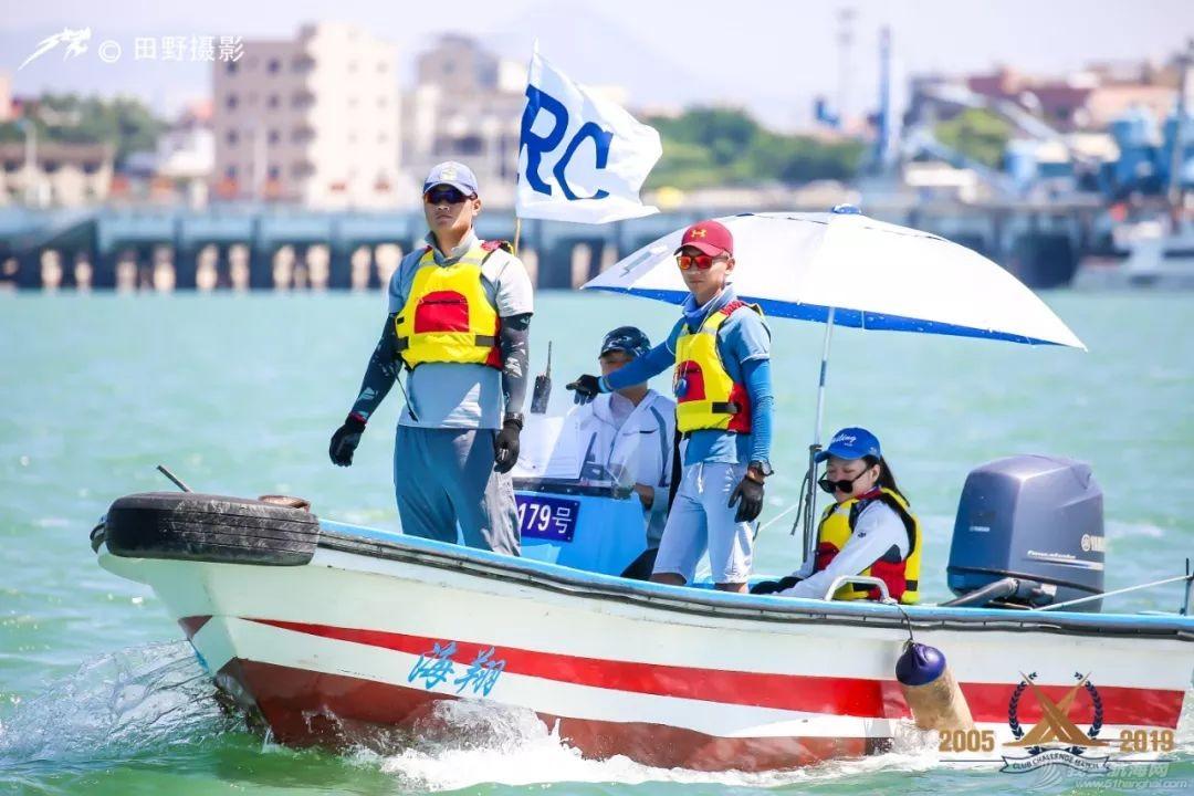 2019中国俱乐部杯帆船挑战赛——风摆下的竞争w10.jpg