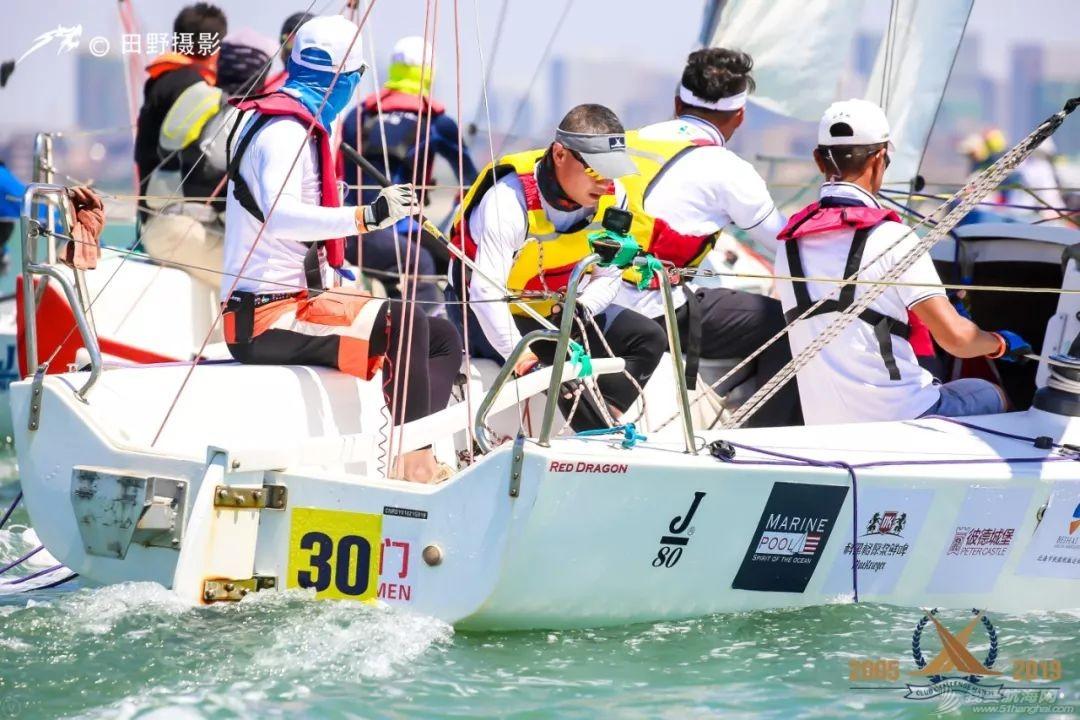 2019中国俱乐部杯帆船挑战赛——风摆下的竞争w9.jpg