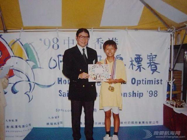 徐莉佳:我将与航海相伴终生|新中国70华诞特辑?w8.jpg