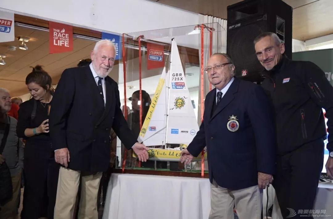 埃斯特角帆船俱乐部举办盛大颁奖仪式w3.jpg