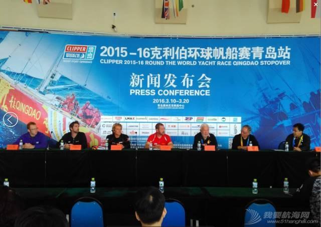中译语通科技(青岛)有限公司为 2015-2016克利伯环球帆船赛提供语言服务保障w2.jpg