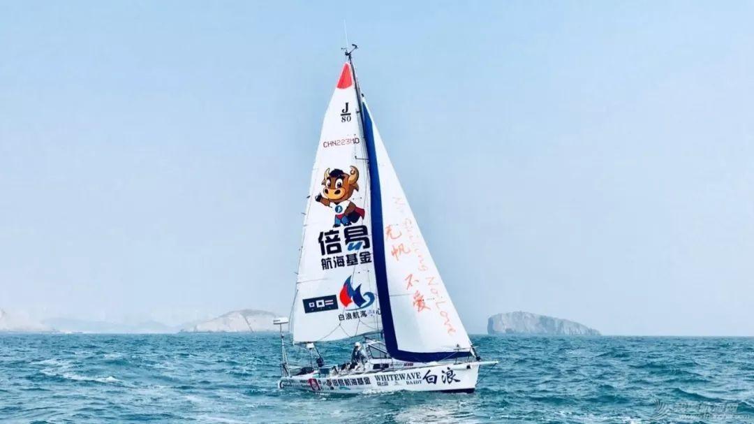单人帆船挑战--梦想再起航w2.jpg