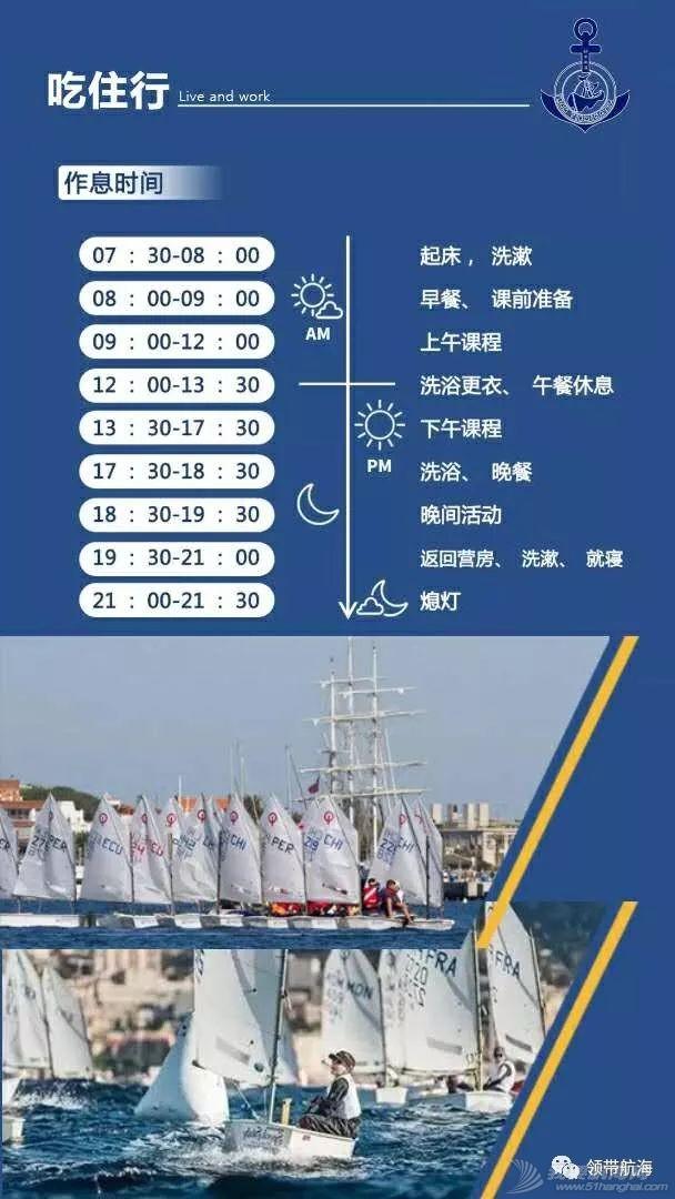 中英教育差距:是什么让奥运帆船赛中的英国孩子总能拿第一?w17.jpg