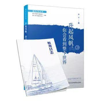 必看中国航海读物,你有几本?w6.jpg
