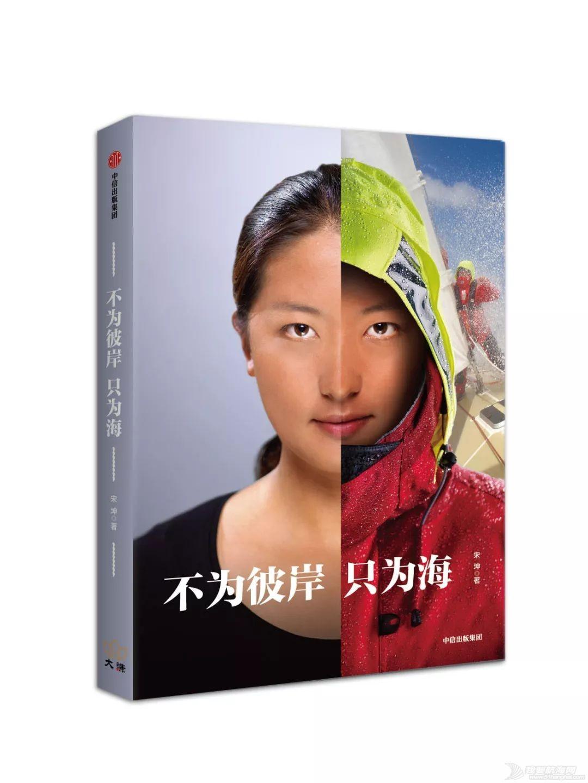 必看中国航海读物,你有几本?w18.jpg