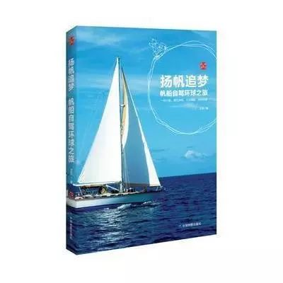 必看中国航海读物,你有几本?w16.jpg