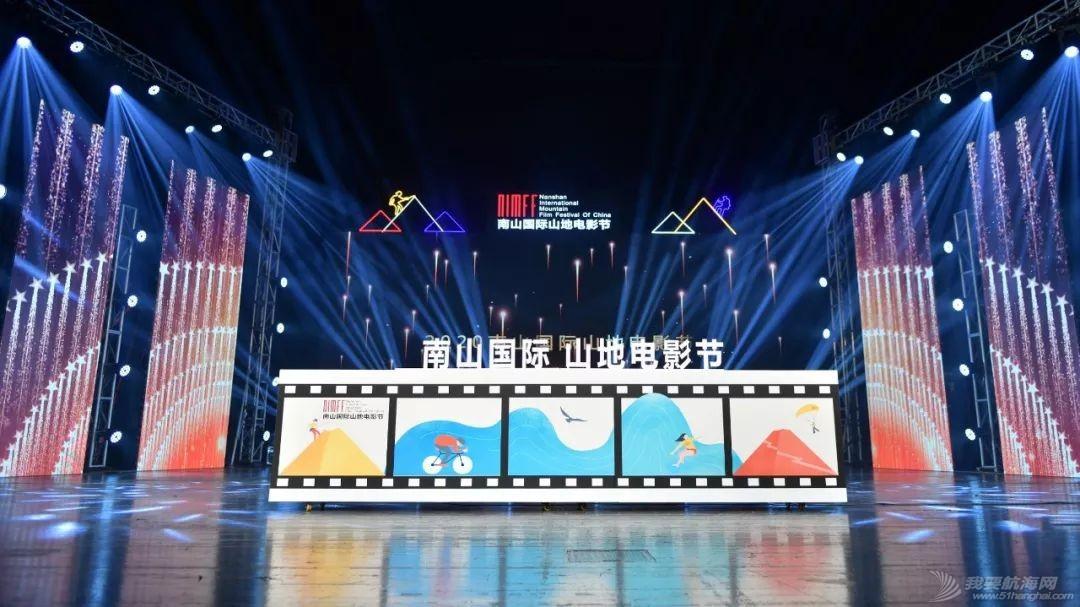 三亚号《乘风天涯》纪录片获南山电影节评委会特别奖w1.jpg