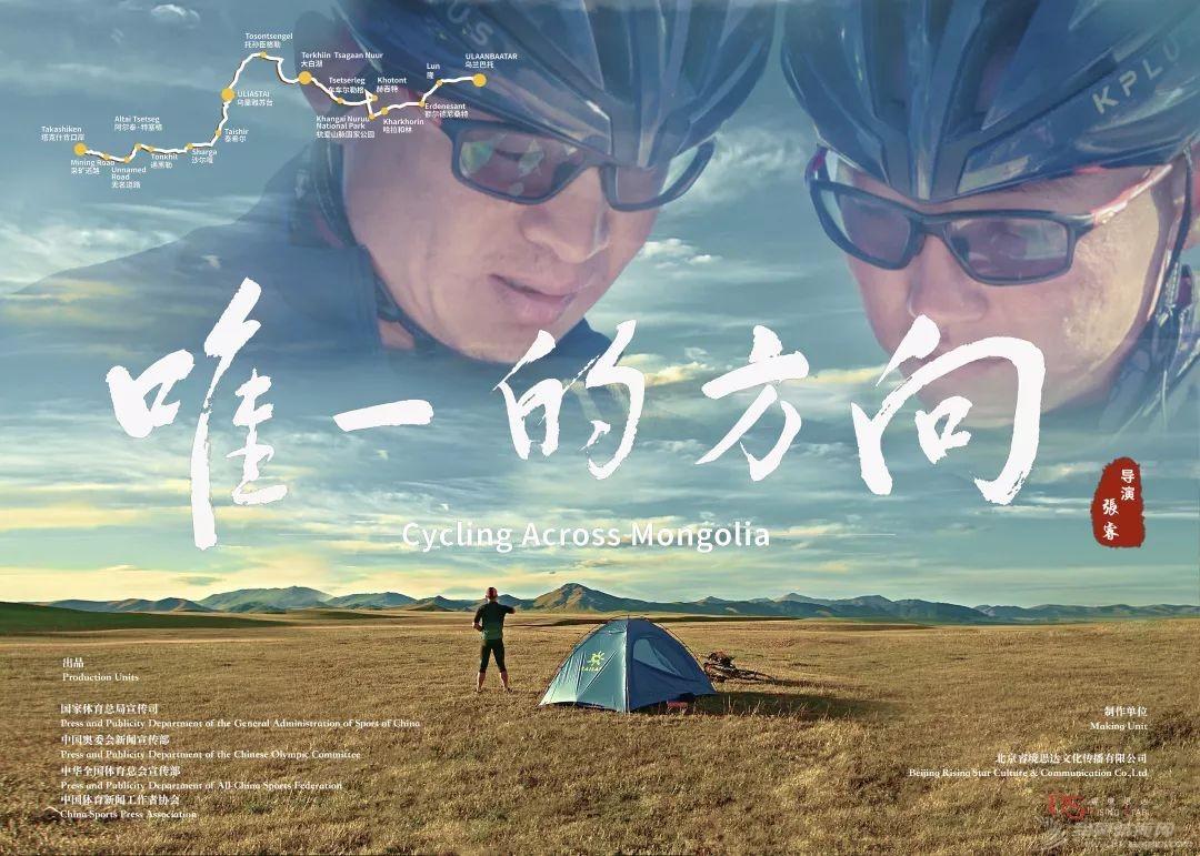 三亚号《乘风天涯》纪录片获南山电影节评委会特别奖w15.jpg