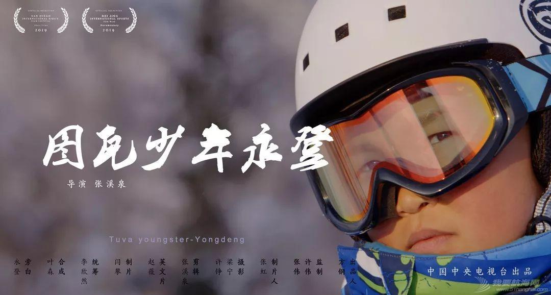 三亚号《乘风天涯》纪录片获南山电影节评委会特别奖w26.jpg