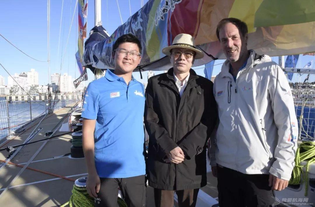 周边动态丨中国驻乌拉圭大使莅临埃斯特角城访问克利伯帆船赛w7.jpg