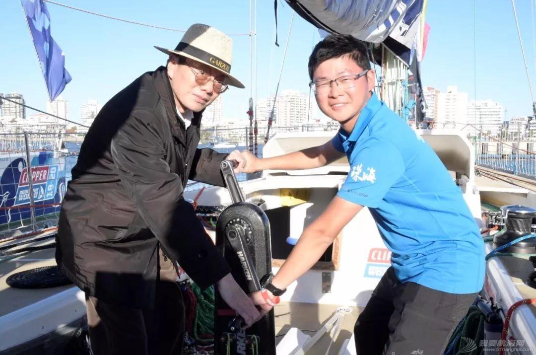 周边动态丨中国驻乌拉圭大使莅临埃斯特角城访问克利伯帆船赛w6.jpg