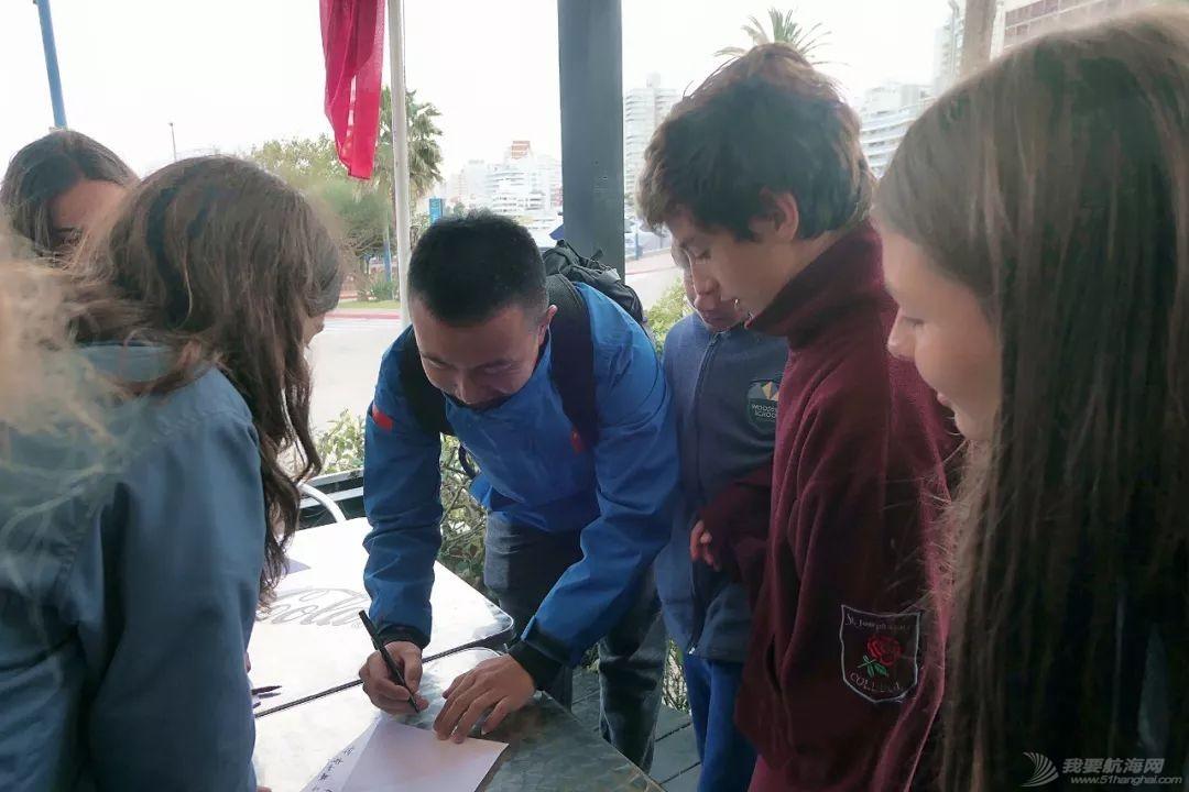 讲故事、学中文 三亚城市推广欢乐走进乌拉圭学校w12.jpg