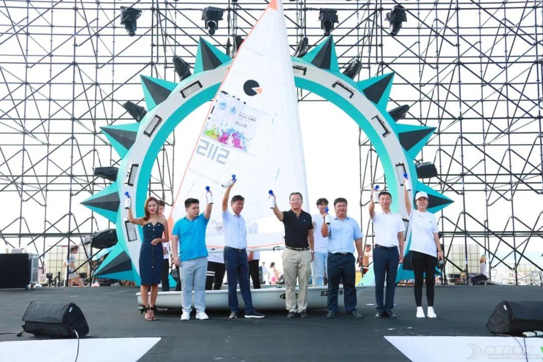 """2019三亚""""大东海杯""""·Hobie16帆船邀请赛开赛w1.jpg"""