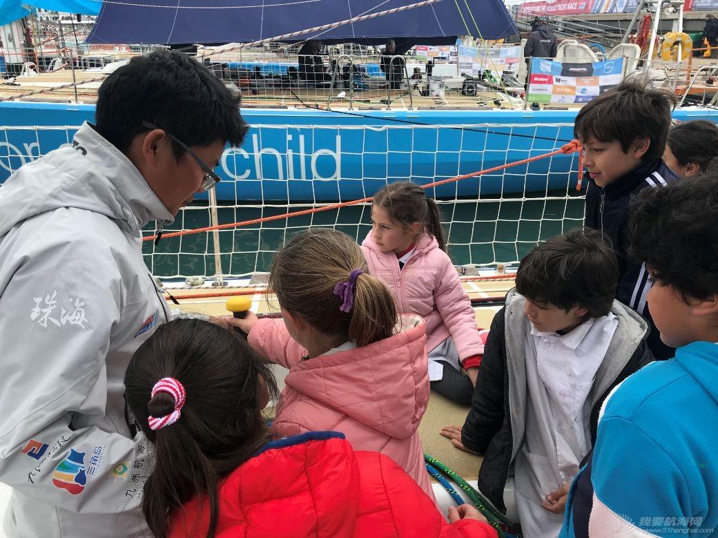 珠海号公众开放日迎来乌拉圭埃斯特角城当地市民游客w2.jpg