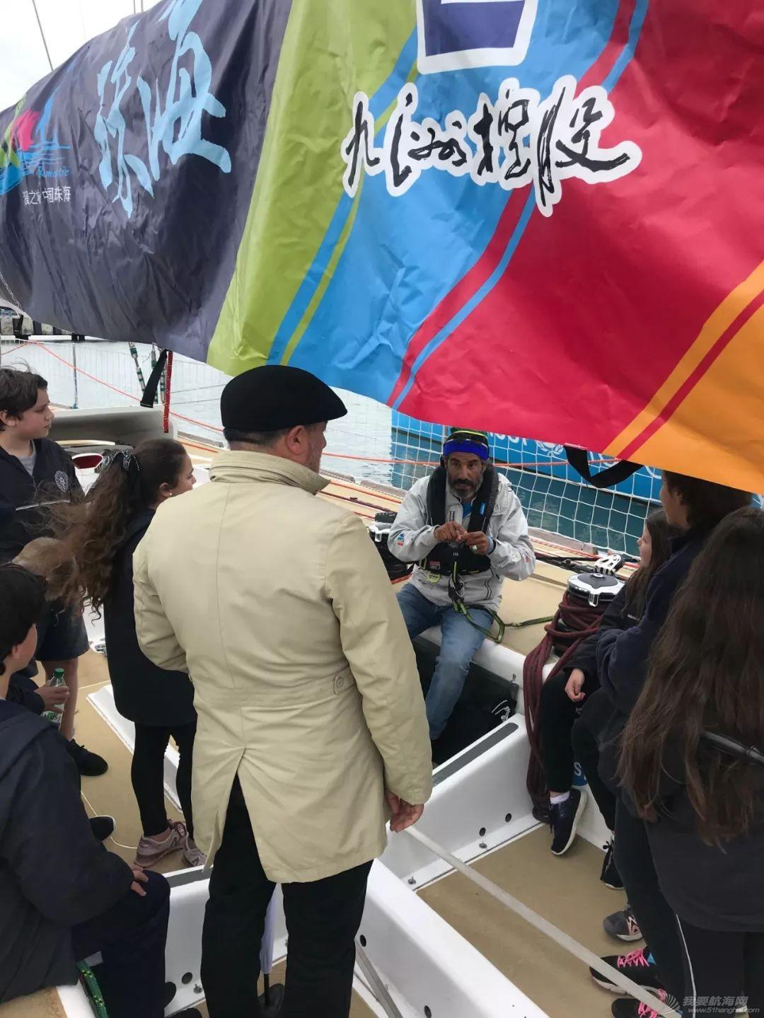珠海号公众开放日迎来乌拉圭埃斯特角城当地市民游客w5.jpg