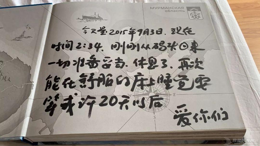 家和远方 ——写给远航的郭川|新中国70华诞特辑?w14.jpg