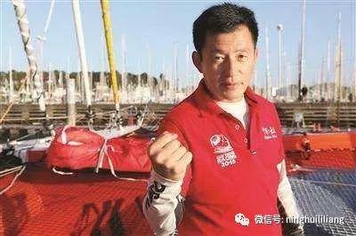 中国航海第一人郭川,失联三年妻子发文表达思念w2.jpg