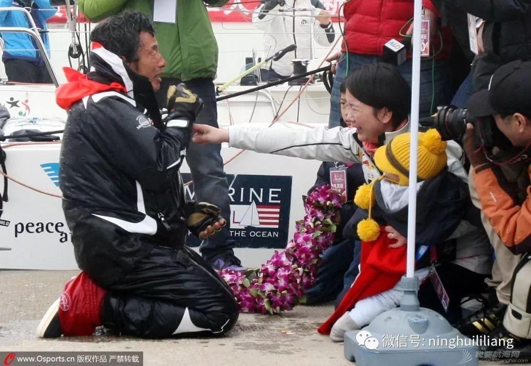 中国航海第一人郭川,失联三年妻子发文表达思念w9.jpg