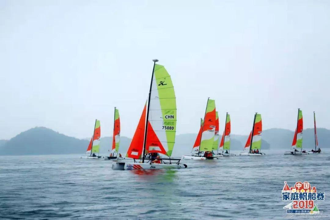 2019中国家庭帆船赛·九江庐山西海站氤氲细雨中欢乐收帆w2.jpg