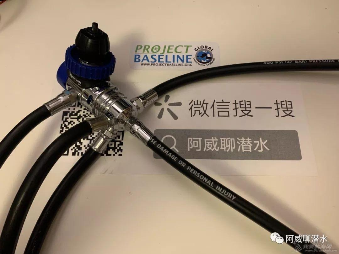 【装备教程】单瓶长短喉调节器管线配置w1.jpg