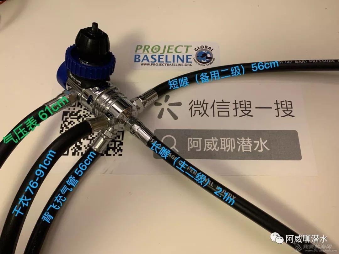 【装备教程】单瓶长短喉调节器管线配置w3.jpg